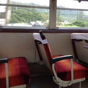 9年振りに訪れた沖縄、初めての斎場御嶽へバスで往くー其の壱
